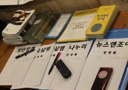 희년평화빌딩 오프닝 파티 - 19.01.15